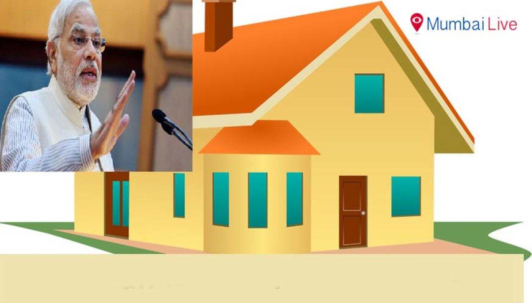 पीएमवाई घर दिलाने वाले दलालों से सावधान