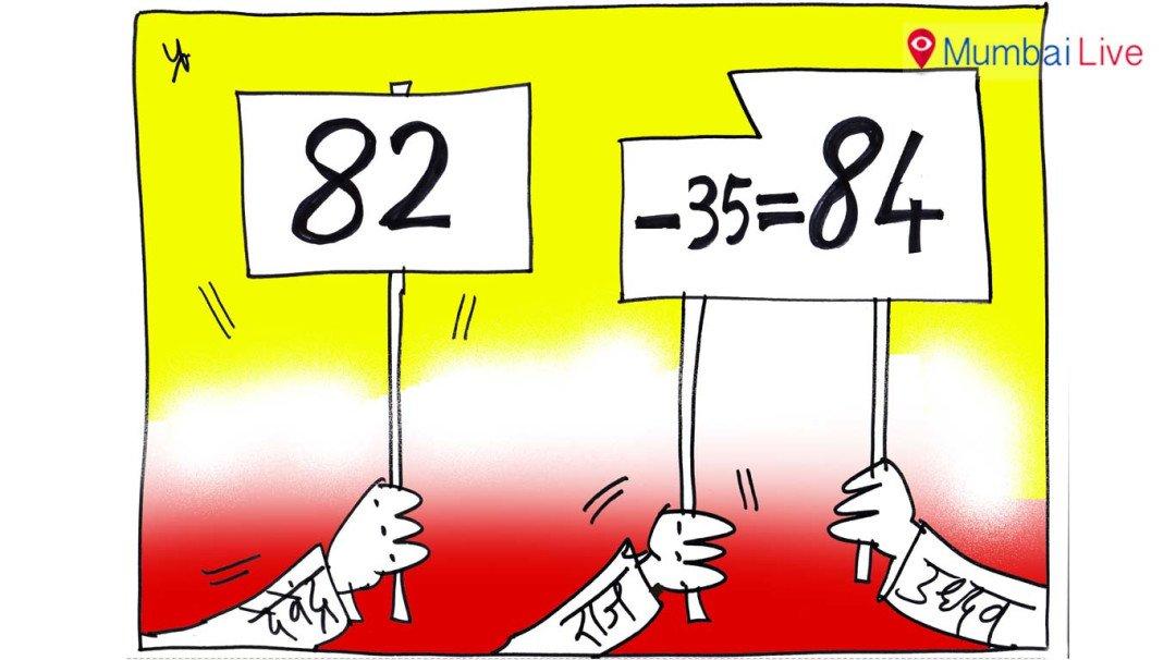 आंकड़ों का खेल...