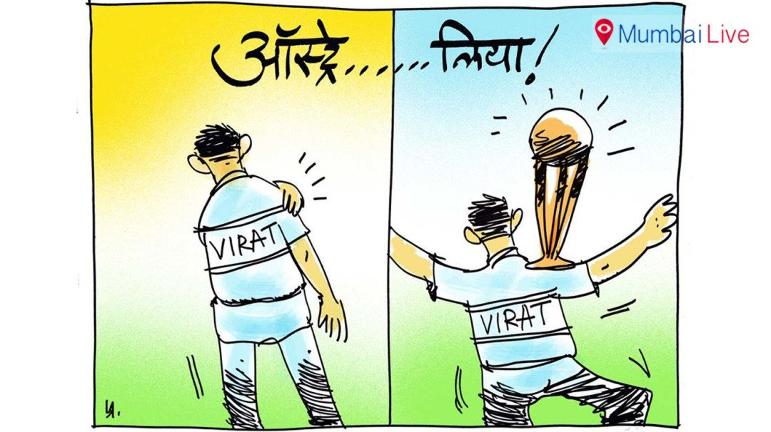 India takes back Border-Gavaskar trophy