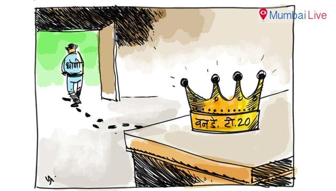 Dhoni bids adieu to captaincy