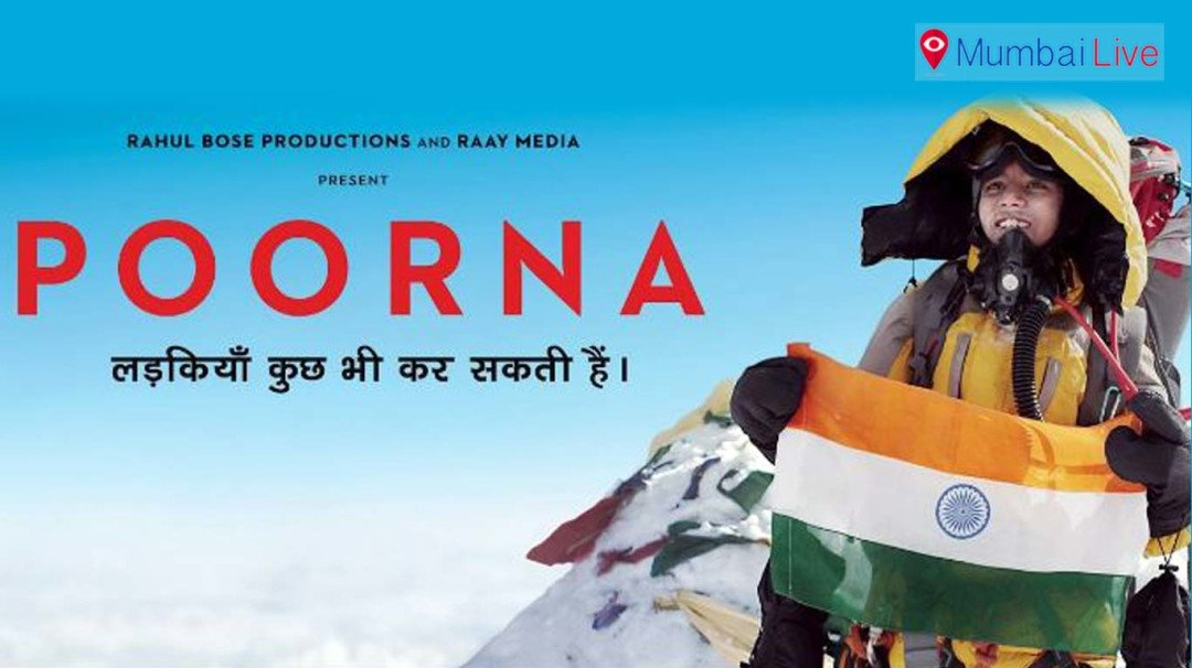 Poorna – An Emotional and Encouraging journey of an extraordinary girl