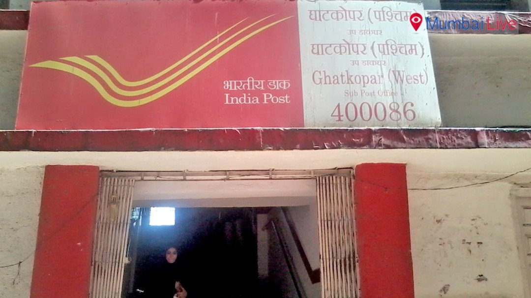 Ghatkopar to get its own passport service center