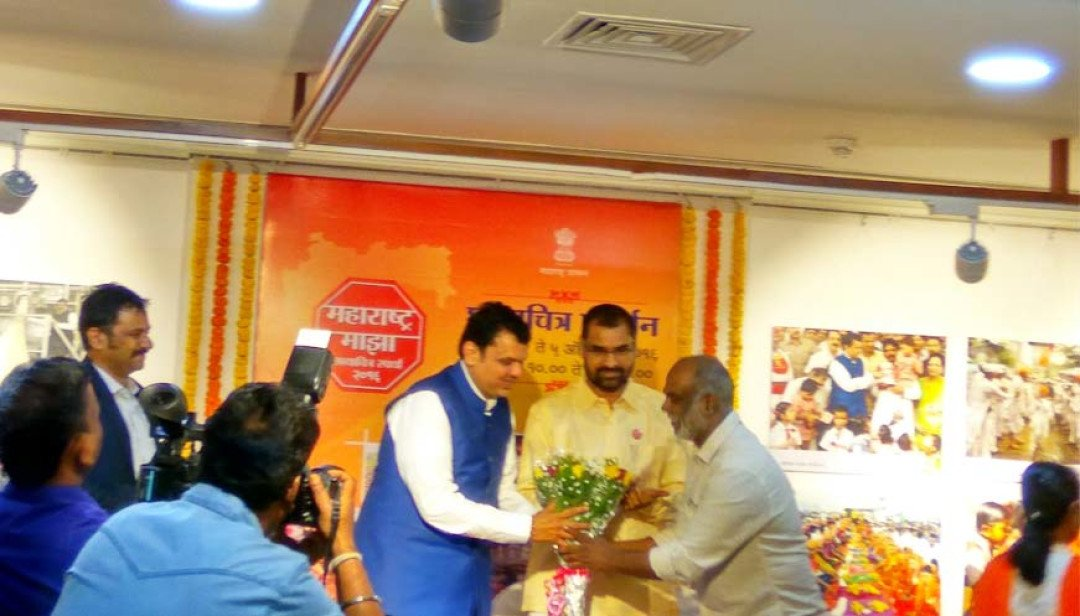 CM inaugurated 'Maharashtra Majha' competition