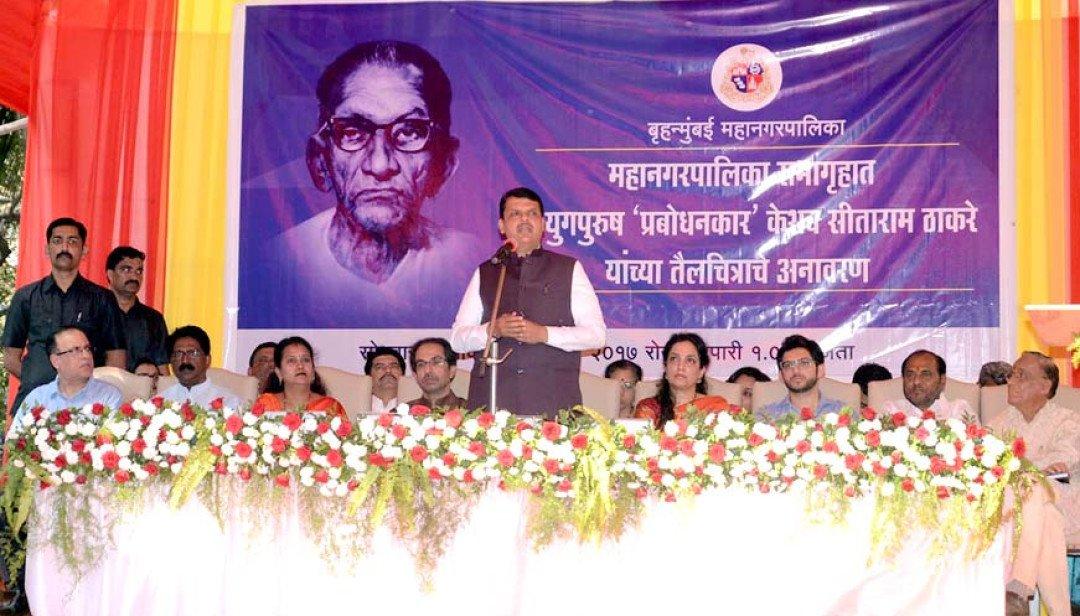 BJP equally shared BMC rule: Uddhav