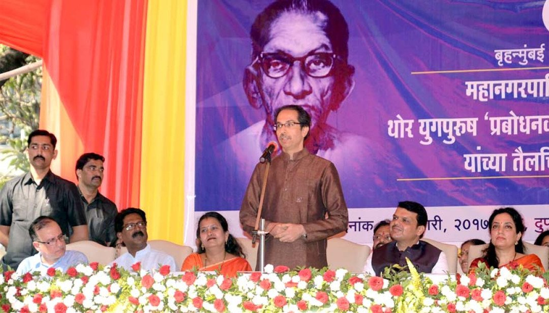 BJP equally shared BMC rule: Uddhav