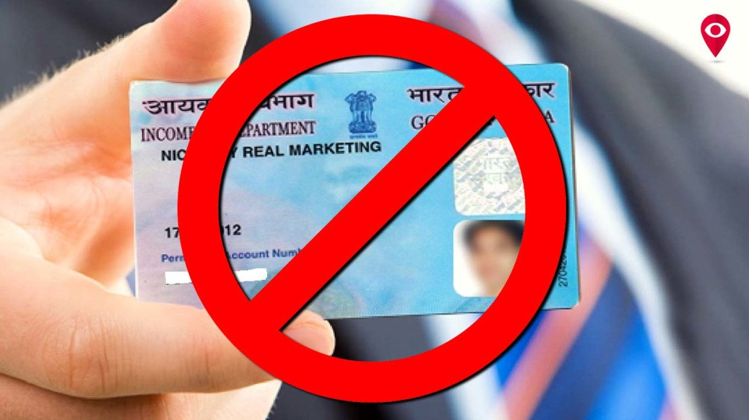 Central Government cancels 11.44 lakh PAN cards