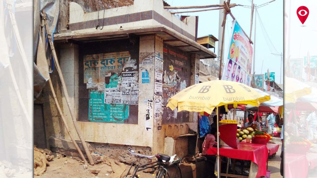 Dilapidated reservoir in Malad awaits civic attention