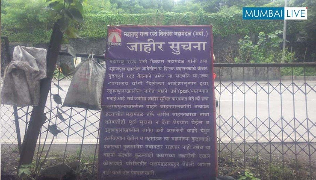 Illegal Parking at Anushakti Flyover