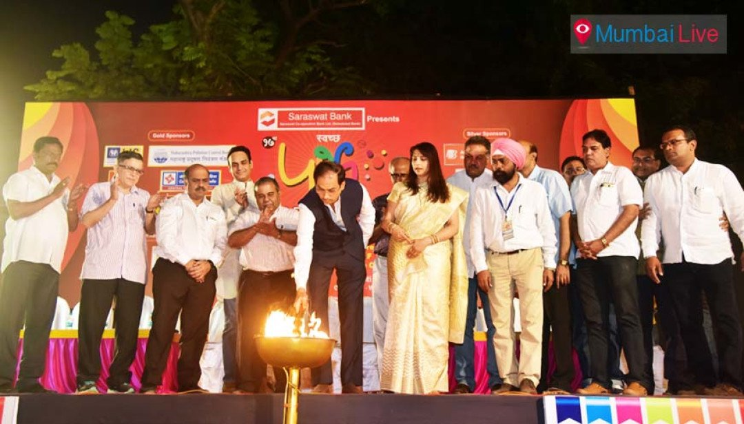 Parla Mahotsav kicks off