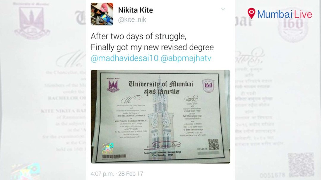 Mumbai University misspells Student's name on graduation degree