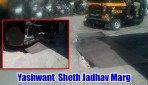 Patel chowk road still in shambles