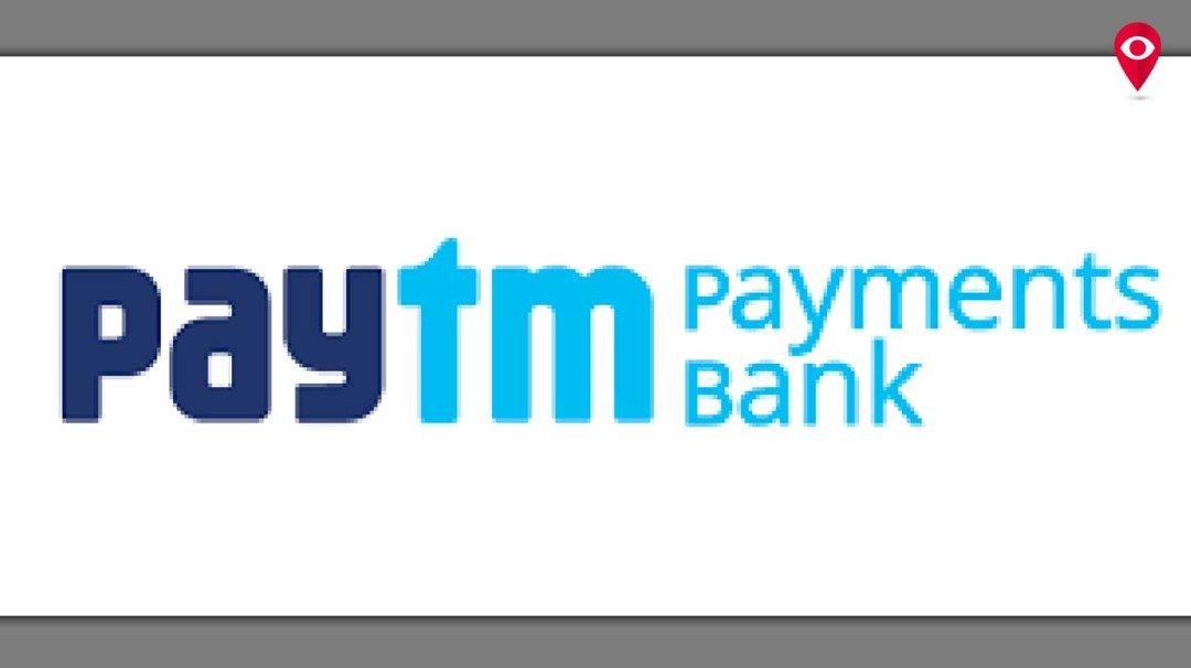 पेटीएमची पेमेंट बँक सुरु, 4 टक्के मिळणार व्याज