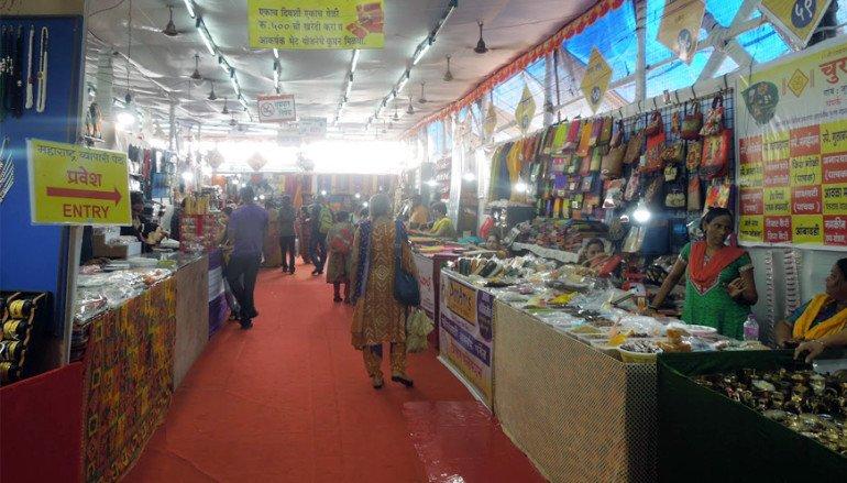 दादर में महाराष्ट्र व्यापार पेठ का आयोजन I