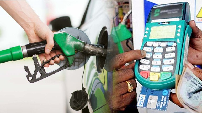 गुड न्यूज़ ... अब पेट्रोल भरे और तुरंत पाए डिस्काउंट !