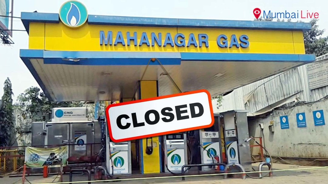 महानगर गैस ने रोकी सप्लाई, गैस के 18 पेट्रोल पम्प बंद