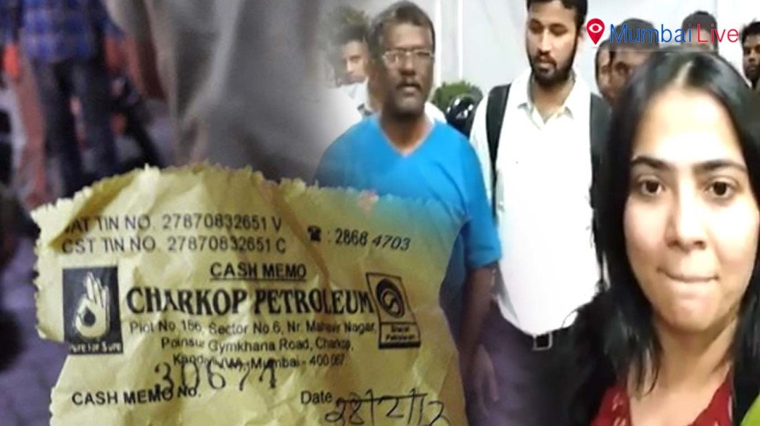 Girl exposes cheating at Charkop petrol pump