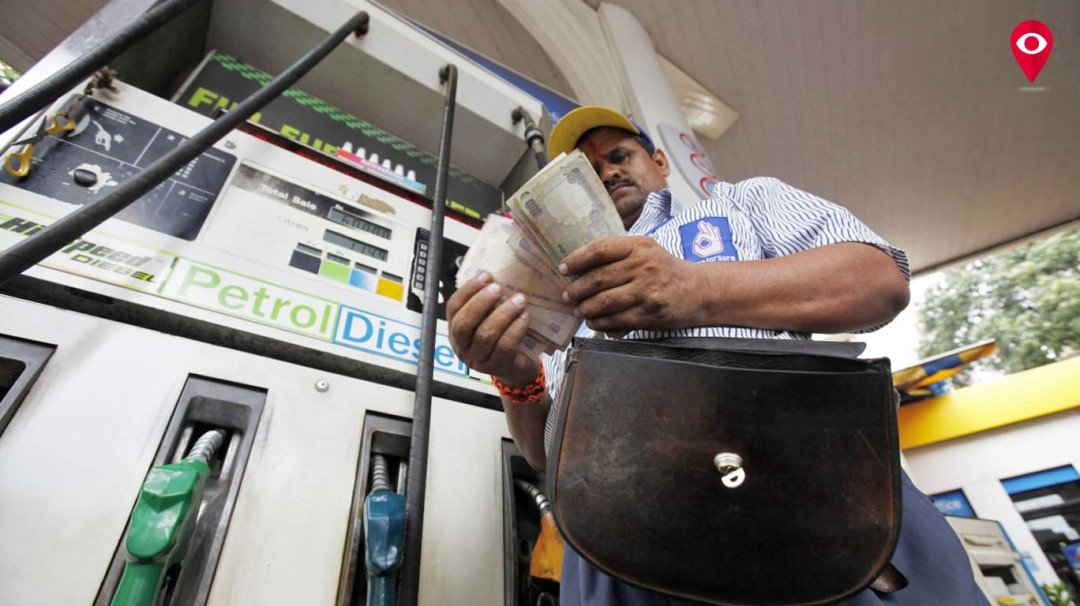मुंबई में है सबसे महंगा पेट्रोल...