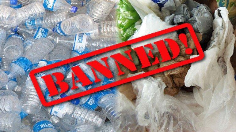 पर्यावरण विभागाचे अधिकारी प्लास्टिक बंदीच्या अभ्यास दौऱ्यावर
