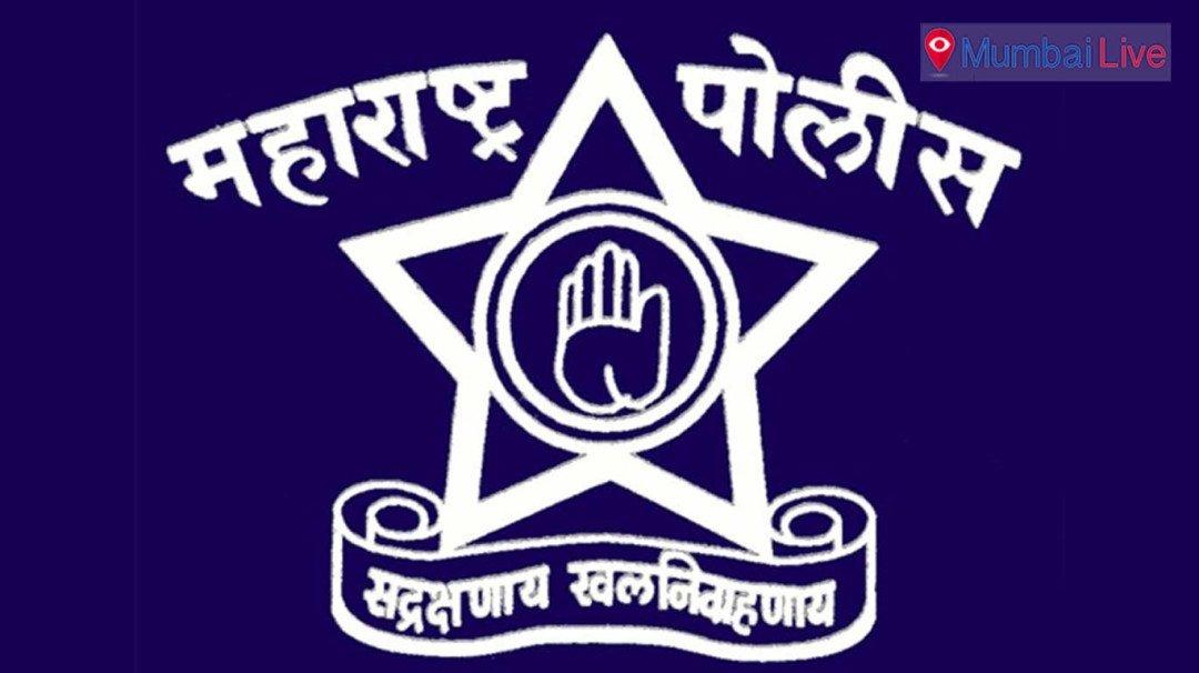 रविवार को महाराष्ट्र लोकसेवा आयोग की परीक्षा