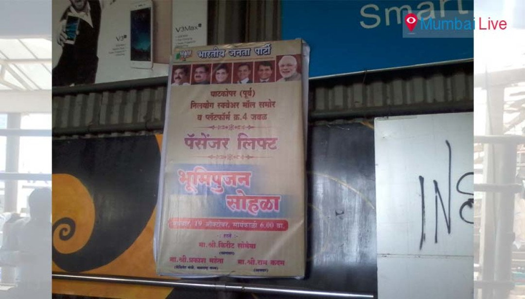 Hanging hoarding disturbs commuters