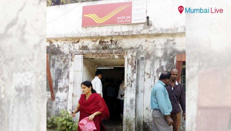 पोस्ट ऑफिस से निराश लौटे लोग