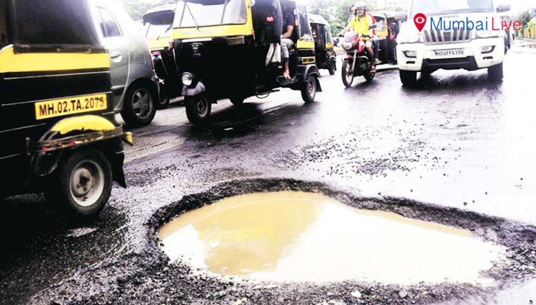 खड्डेमुक्त मुंबईचा पालिकेचा संकल्प
