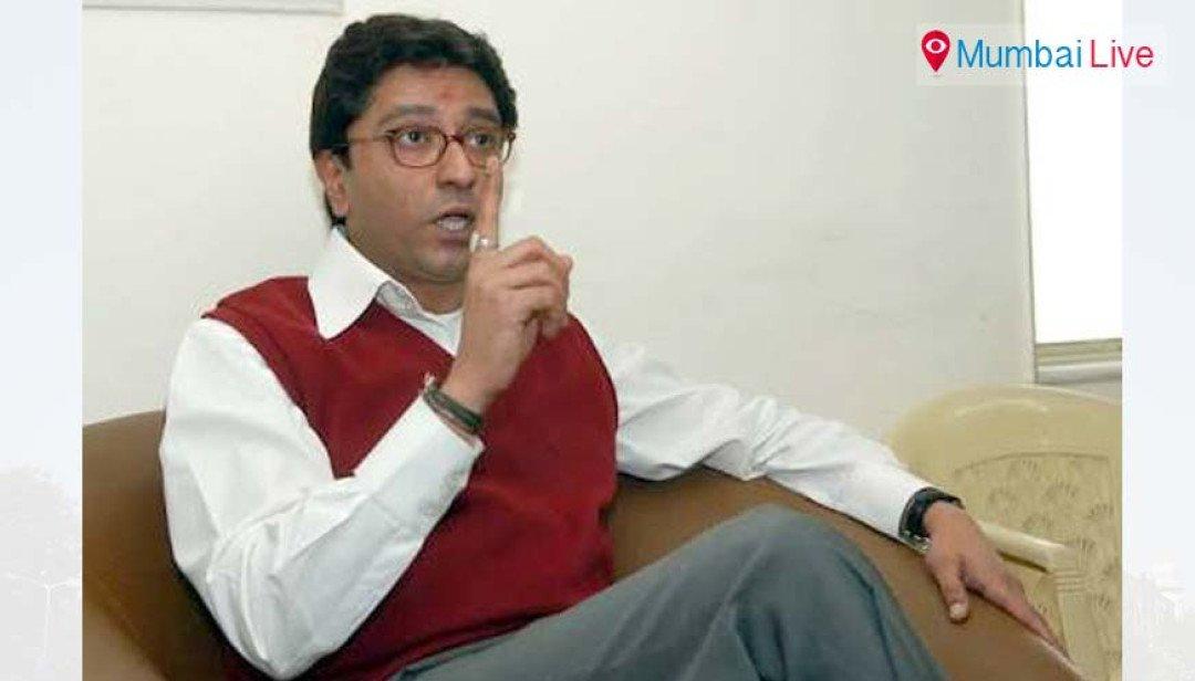 प्रसाद लाड-राज ठाकरे भेट