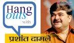 Prashant Damle: Sakhar Khallela Manus