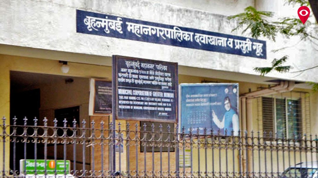 Problems galore at BMC maternity homes, Corporators fume
