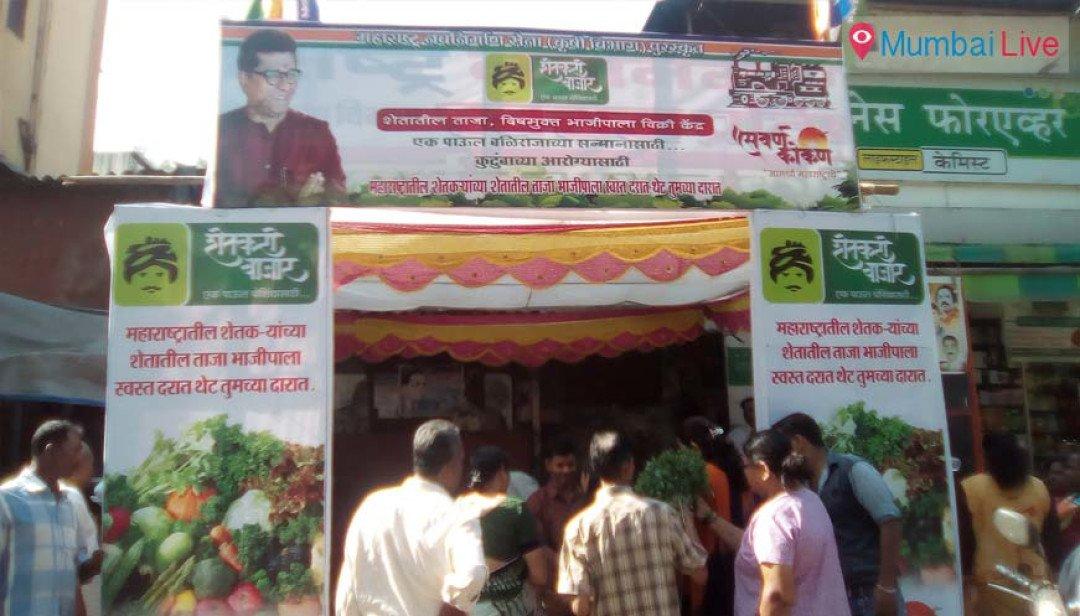 MNS sets up vegetable market
