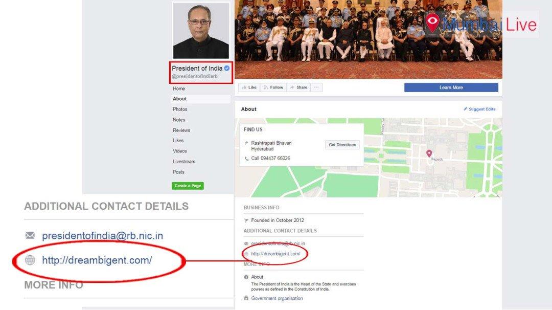 राष्ट्रपति के ऑफिशियल फेसबुक पेज पर डोमेन ऐड