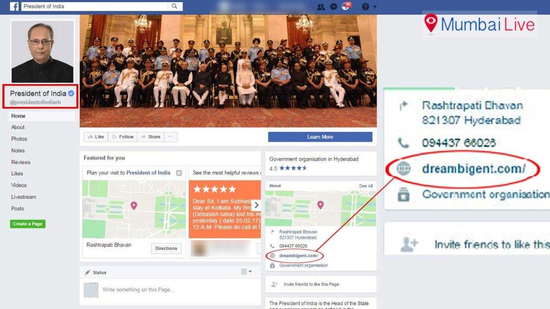 राष्ट्रपतींच्या फेसबुक पेजवर एका कंपनीची जाहिरात
