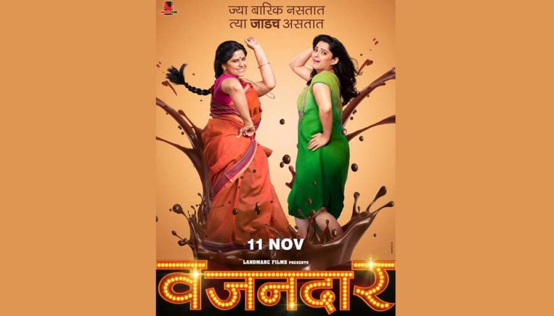 Sai & Priya's 'Vajandar' coming soon