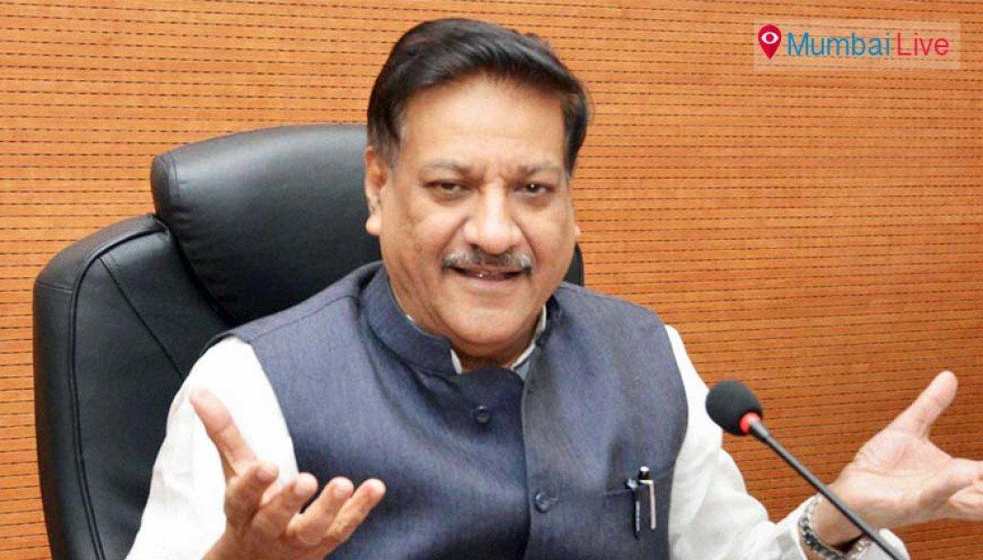 State snubs Prithviraj Chavan