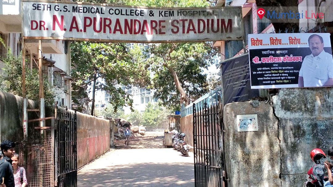 People oppose privatization of Dr Purandare Stadium