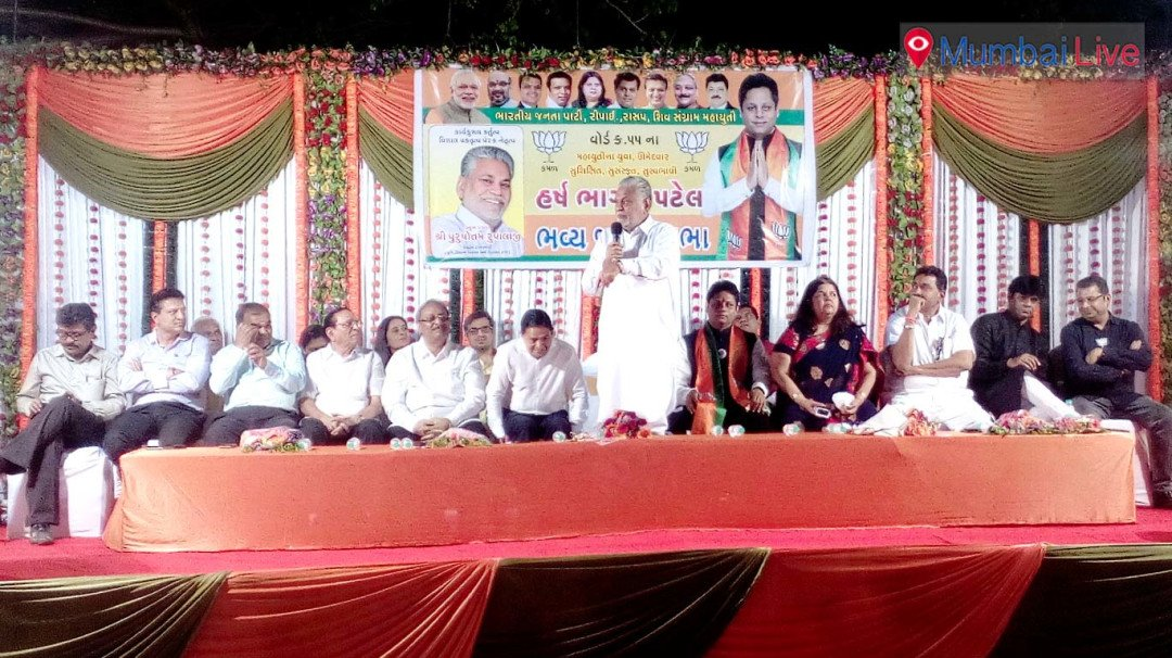 BJP campaigns with full force in Goregaon