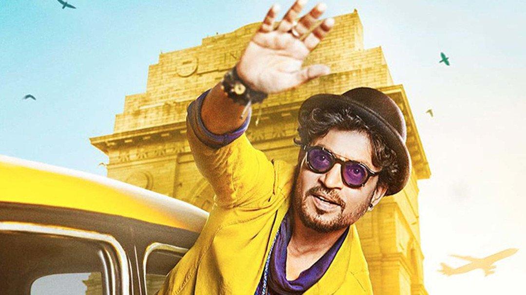 इरफान खान की 'करीब करीब सिंगल' का फर्स्ट लुक हुआ जारी, नवंबर में होगी रिलीज!
