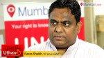 Mumbai needs an alternative - Rais Shaikh