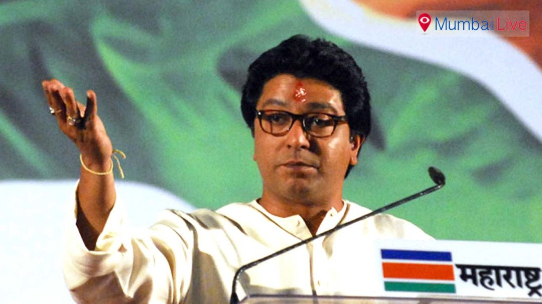 Is the MNS still hoping for an alliance?