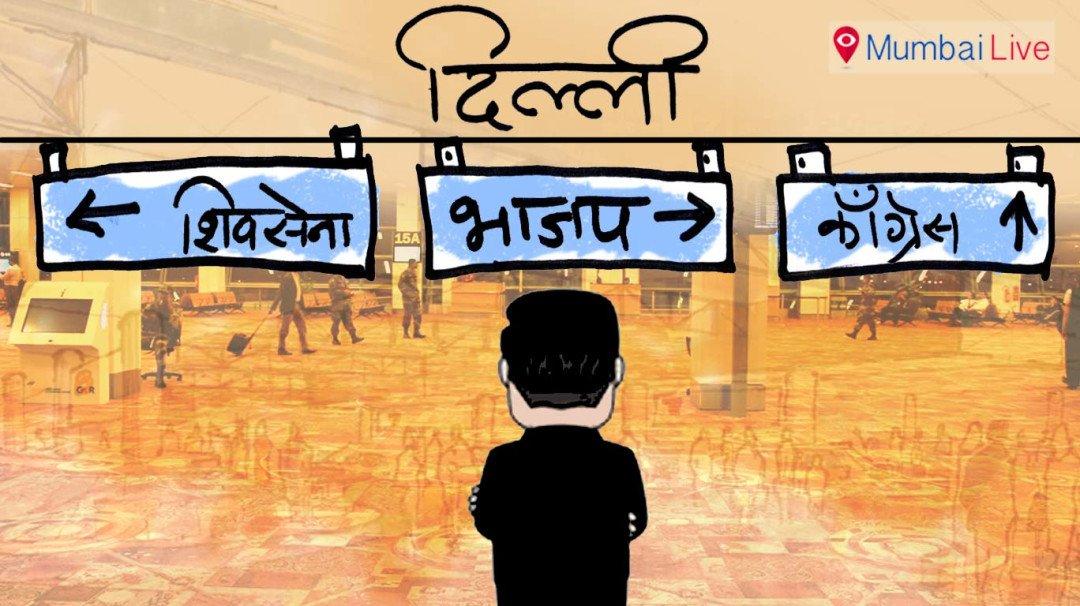 Narayan Rane reaches Delhi