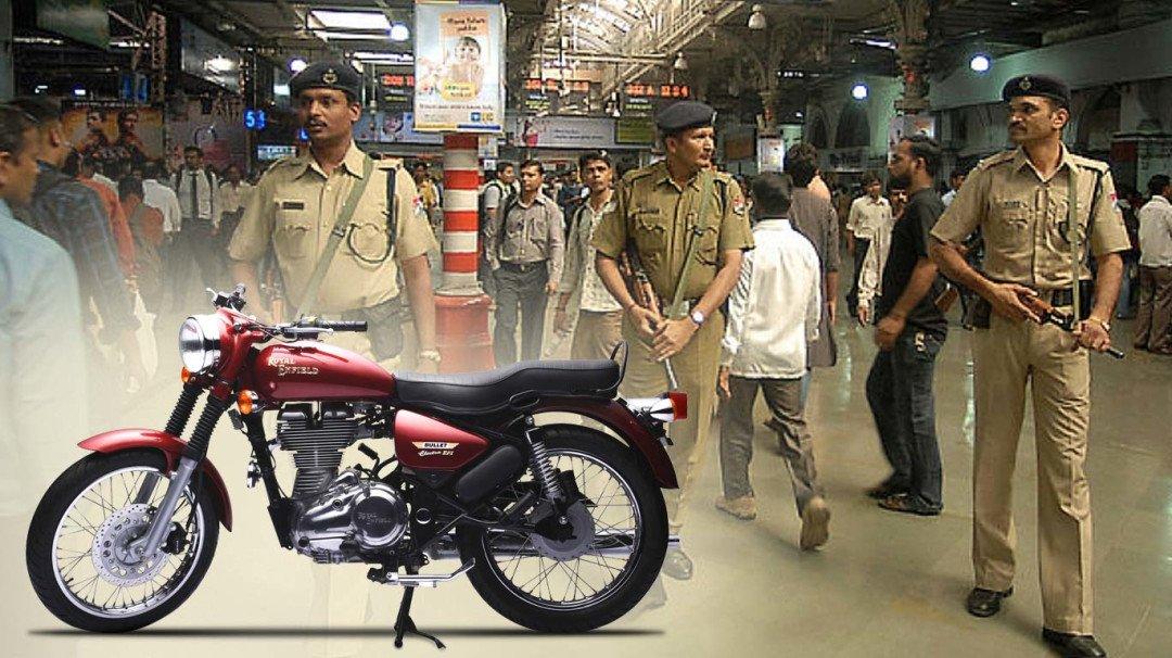 मध्य रेलवे के आरपीएफ जवानों को मिलेगी रॉयल इनफिल्ड बुलेट