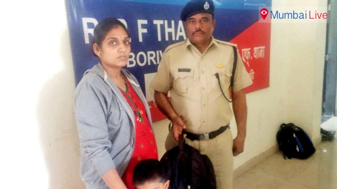 RPF rescues pregnant woman
