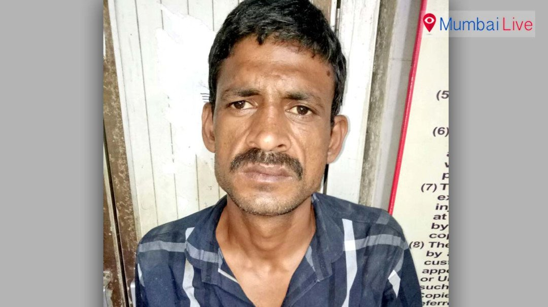 RPF arrests mobile thief