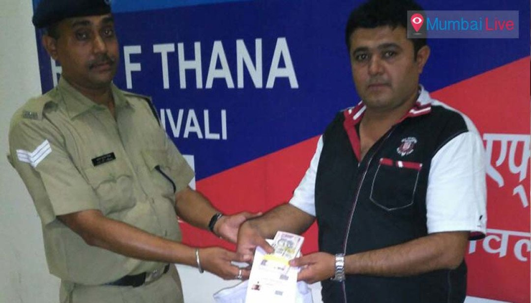 RPF returns missing bag