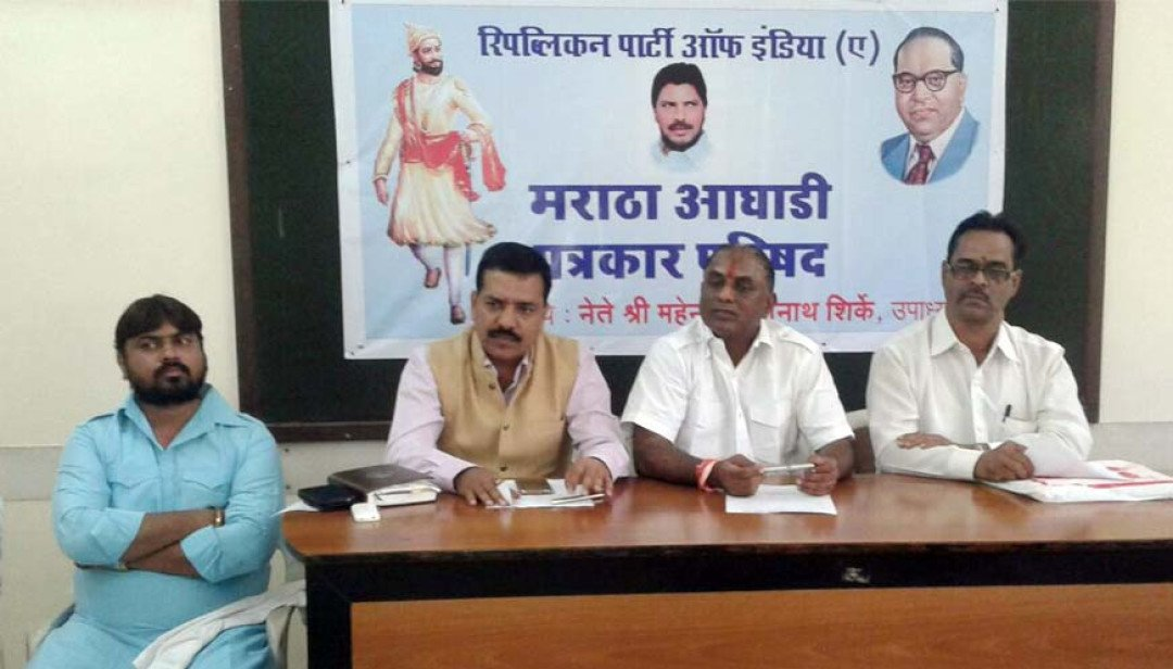 'Ambedkarites' support 'The Maratha protest'