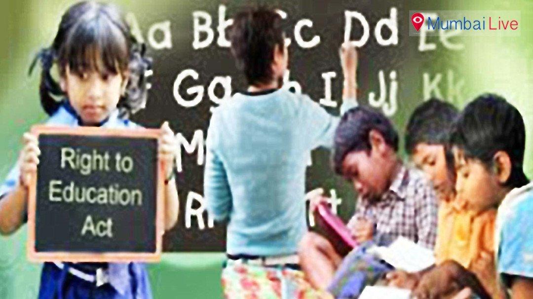 मुंबईत शिक्षण हक्क कायदा फक्त नावापुरताच?