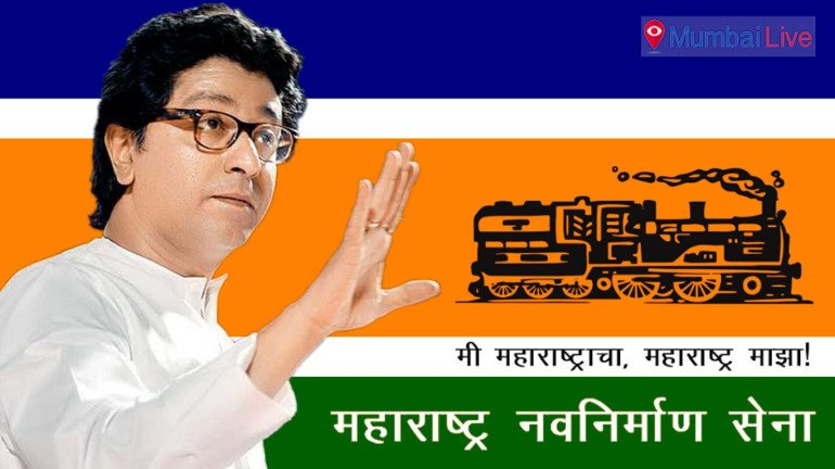 MNS to release the first list of candidates?
