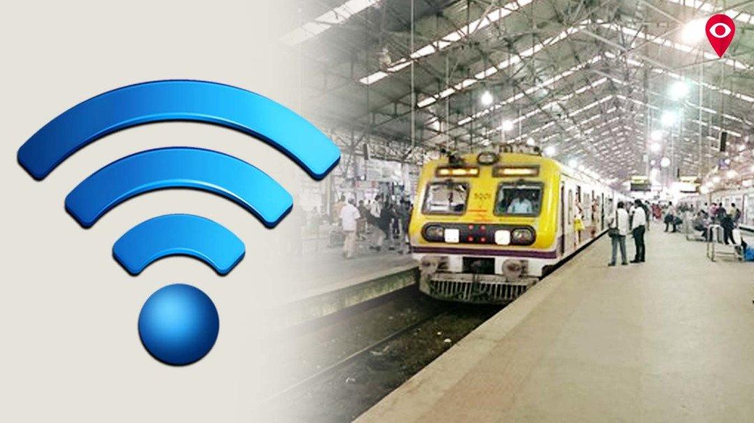 स्टेशनों पर लगे फ्री के वाई फाई से पोर्न देखने वालों की संख्या में वृद्धि, रेलवे करेगी बंद