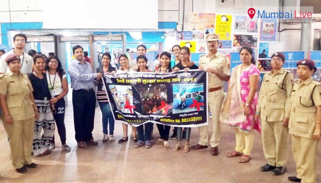 रेलवे पुलिस ने आयोजित किया सुरक्षा सप्ताह
