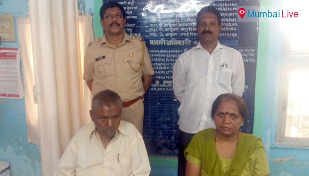Alert railway police trace missing man